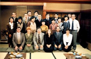 Japanese lecture tour - Peter and Ali Warren, Jack and Maureen Jellins, Rob Gill, Marilyn Lysaght (?)